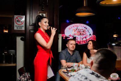 Вечеринка «Русского Радио» «Для своих», 12 июля 2019 - Ресторан «Максимилианс» Уфа - 0005