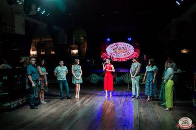 Вечеринка «Русского Радио» «Для своих», 12 июля 2019 - Ресторан «Максимилианс» Уфа - 0008