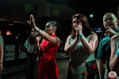 Вечеринка «Русского Радио» «Для своих», 12 июля 2019 - Ресторан «Максимилианс» Уфа - 0012