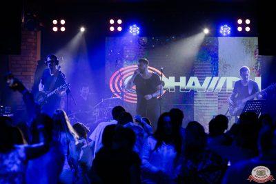 Вечеринка «Русского Радио» «Для своих», 12 июля 2019 - Ресторан «Максимилианс» Уфа - 0021