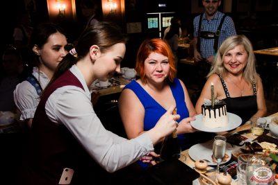 Вечеринка «Русского Радио» «Для своих», 12 июля 2019 - Ресторан «Максимилианс» Уфа - 0035