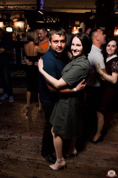 Вечеринка «Русского Радио» «Для своих», 12 июля 2019 - Ресторан «Максимилианс» Уфа - 0046