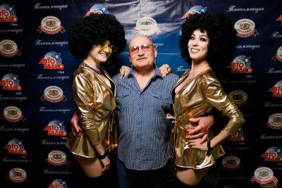 «Танцуй в стиле Диско» от «Авторадио», 20 июля 2019 - Ресторан «Максимилианс» Уфа - 1