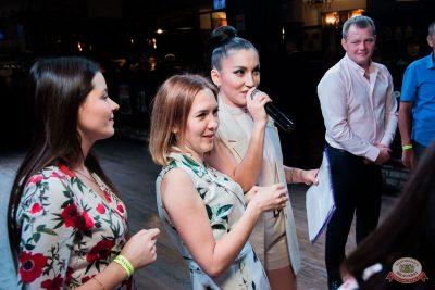 «Танцуй в стиле Диско» от «Авторадио», 20 июля 2019 - Ресторан «Максимилианс» Уфа - 10