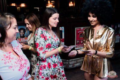 «Танцуй в стиле Диско» от «Авторадио», 20 июля 2019 - Ресторан «Максимилианс» Уфа - 12