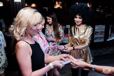 «Танцуй в стиле Диско» от «Авторадио», 20 июля 2019 - Ресторан «Максимилианс» Уфа - 13