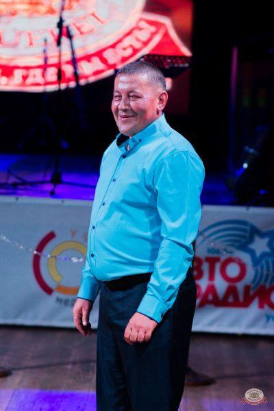 «Танцуй в стиле Диско» от «Авторадио», 20 июля 2019 - Ресторан «Максимилианс» Уфа - 14