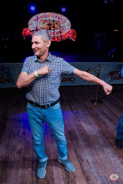«Танцуй в стиле Диско» от «Авторадио», 20 июля 2019 - Ресторан «Максимилианс» Уфа - 15