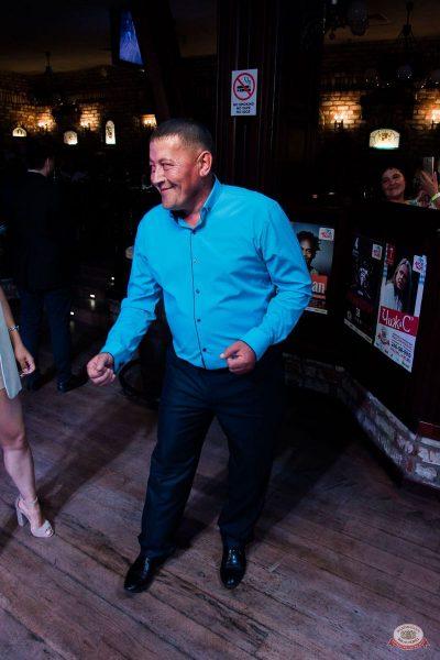 «Танцуй в стиле Диско» от «Авторадио», 20 июля 2019 - Ресторан «Максимилианс» Уфа - 16