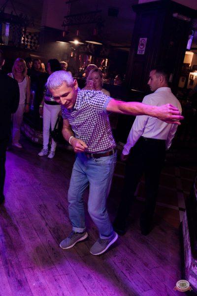 «Танцуй в стиле Диско» от «Авторадио», 20 июля 2019 - Ресторан «Максимилианс» Уфа - 17