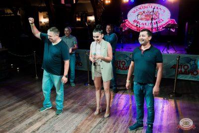 «Танцуй в стиле Диско» от «Авторадио», 20 июля 2019 - Ресторан «Максимилианс» Уфа - 19