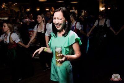 «Танцуй в стиле Диско» от «Авторадио», 20 июля 2019 - Ресторан «Максимилианс» Уфа - 21