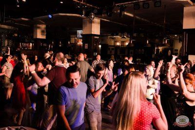 «Танцуй в стиле Диско» от «Авторадио», 20 июля 2019 - Ресторан «Максимилианс» Уфа - 22