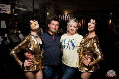 «Танцуй в стиле Диско» от «Авторадио», 20 июля 2019 - Ресторан «Максимилианс» Уфа - 25