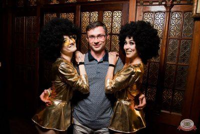 «Танцуй в стиле Диско» от «Авторадио», 20 июля 2019 - Ресторан «Максимилианс» Уфа - 27