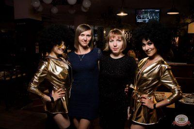 «Танцуй в стиле Диско» от «Авторадио», 20 июля 2019 - Ресторан «Максимилианс» Уфа - 29