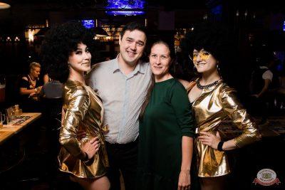 «Танцуй в стиле Диско» от «Авторадио», 20 июля 2019 - Ресторан «Максимилианс» Уфа - 31