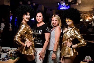 «Танцуй в стиле Диско» от «Авторадио», 20 июля 2019 - Ресторан «Максимилианс» Уфа - 32