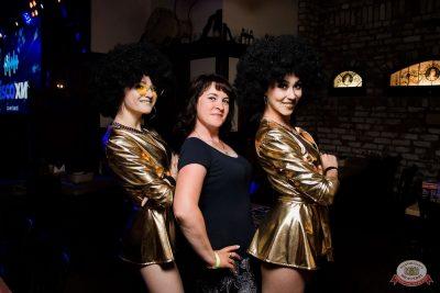 «Танцуй в стиле Диско» от «Авторадио», 20 июля 2019 - Ресторан «Максимилианс» Уфа - 35