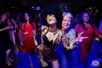 «Танцуй в стиле Диско» от «Авторадио», 20 июля 2019 - Ресторан «Максимилианс» Уфа - 36