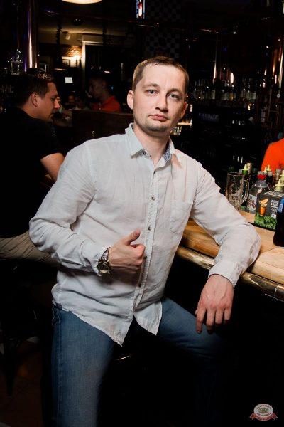 «Танцуй в стиле Диско» от «Авторадио», 20 июля 2019 - Ресторан «Максимилианс» Уфа - 41