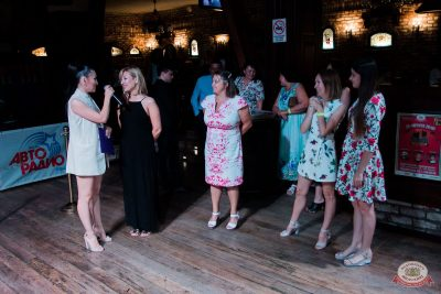 «Танцуй в стиле Диско» от «Авторадио», 20 июля 2019 - Ресторан «Максимилианс» Уфа - 6