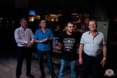 «Танцуй в стиле Диско» от «Авторадио», 20 июля 2019 - Ресторан «Максимилианс» Уфа - 7