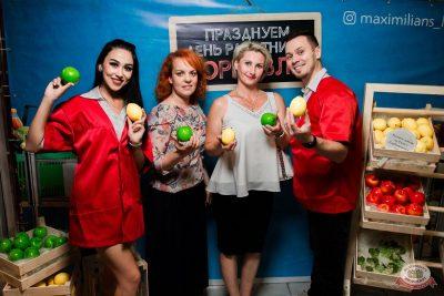 День работника торговли, 26 июля 2019 - Ресторан «Максимилианс» Уфа - 2