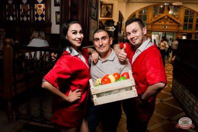 День работника торговли, 26 июля 2019 - Ресторан «Максимилианс» Уфа - 25
