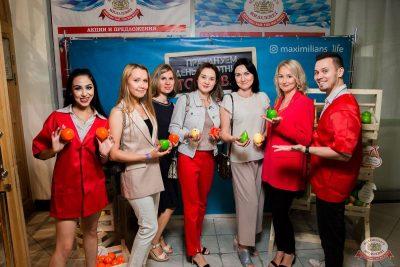 День работника торговли, 26 июля 2019 - Ресторан «Максимилианс» Уфа - 4