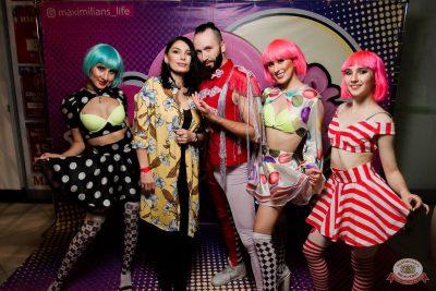 «Дыхание ночи»: Bubble Gum, 3 августа 2019 - Ресторан «Максимилианс» Уфа - 10