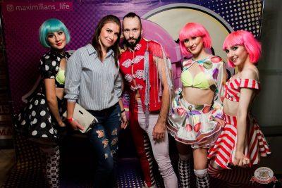 «Дыхание ночи»: Bubble Gum, 3 августа 2019 - Ресторан «Максимилианс» Уфа - 11