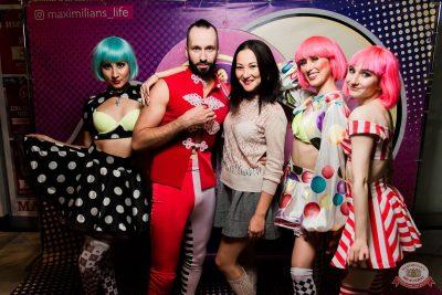 «Дыхание ночи»: Bubble Gum, 3 августа 2019 - Ресторан «Максимилианс» Уфа - 12