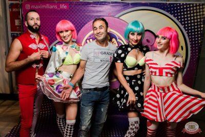 «Дыхание ночи»: Bubble Gum, 3 августа 2019 - Ресторан «Максимилианс» Уфа - 13