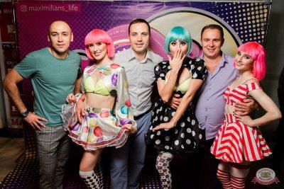 «Дыхание ночи»: Bubble Gum, 3 августа 2019 - Ресторан «Максимилианс» Уфа - 14