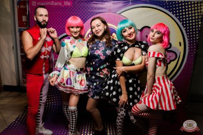 «Дыхание ночи»: Bubble Gum, 3 августа 2019 - Ресторан «Максимилианс» Уфа - 15