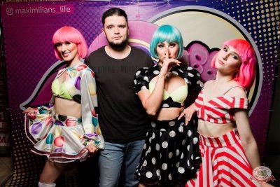 «Дыхание ночи»: Bubble Gum, 3 августа 2019 - Ресторан «Максимилианс» Уфа - 19