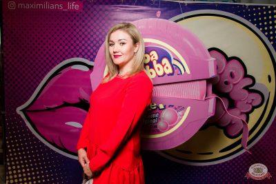 «Дыхание ночи»: Bubble Gum, 3 августа 2019 - Ресторан «Максимилианс» Уфа - 2