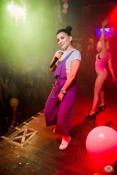 «Дыхание ночи»: Bubble Gum, 3 августа 2019 - Ресторан «Максимилианс» Уфа - 23