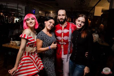«Дыхание ночи»: Bubble Gum, 3 августа 2019 - Ресторан «Максимилианс» Уфа - 27