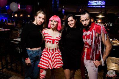 «Дыхание ночи»: Bubble Gum, 3 августа 2019 - Ресторан «Максимилианс» Уфа - 29