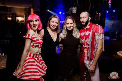 «Дыхание ночи»: Bubble Gum, 3 августа 2019 - Ресторан «Максимилианс» Уфа - 30