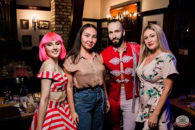 «Дыхание ночи»: Bubble Gum, 3 августа 2019 - Ресторан «Максимилианс» Уфа - 31