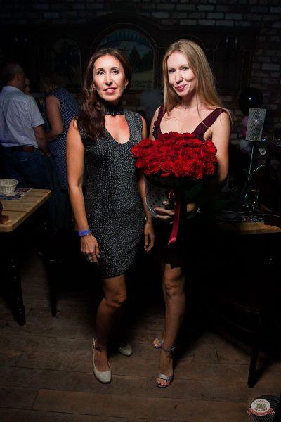 «Дыхание ночи»: Bubble Gum, 3 августа 2019 - Ресторан «Максимилианс» Уфа - 33