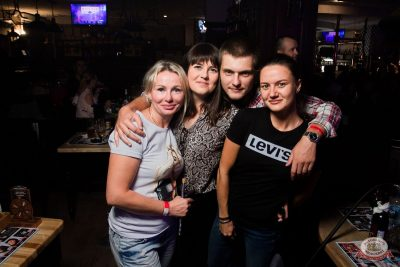 «Дыхание ночи»: Bubble Gum, 3 августа 2019 - Ресторан «Максимилианс» Уфа - 35