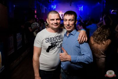 «Дыхание ночи»: Bubble Gum, 3 августа 2019 - Ресторан «Максимилианс» Уфа - 38