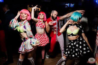 «Дыхание ночи»: Bubble Gum, 3 августа 2019 - Ресторан «Максимилианс» Уфа - 39