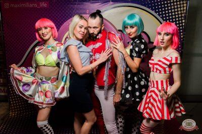 «Дыхание ночи»: Bubble Gum, 3 августа 2019 - Ресторан «Максимилианс» Уфа - 4