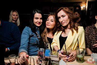 «Дыхание ночи»: Bubble Gum, 3 августа 2019 - Ресторан «Максимилианс» Уфа - 41