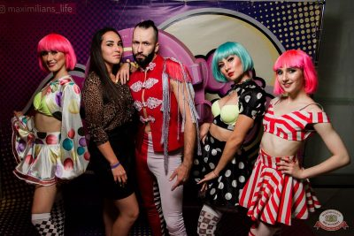 «Дыхание ночи»: Bubble Gum, 3 августа 2019 - Ресторан «Максимилианс» Уфа - 5